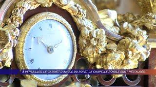 Yvelines | À Versailles, le cabinet d'angle du Roi et la Chapelle-royale sont restaurés