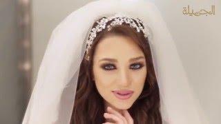 مكياج عروس صيف 2016 من مجيد زهر
