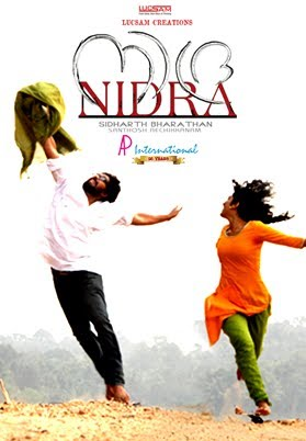 Nidra photos download malayalam movie nidra images & stills for.