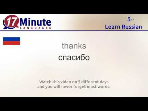 Learn the 30 most important words in Russian!