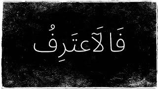 شاشه سوداء شعر كاظم الساهر (القيصر) هل اعد كم هل اقول كم