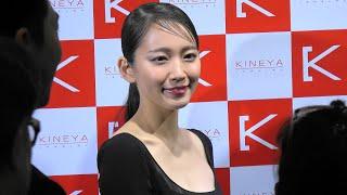 2019/01/23~01/26まで東京ビッグサイトで開催された『第30回国際宝飾展...
