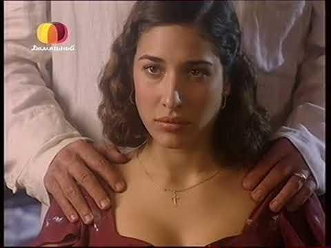 Земля любви, земля надежды (17 серия) (2002) сериал