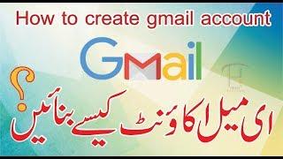 how to create gmail account,email id google ID hindi/urdu