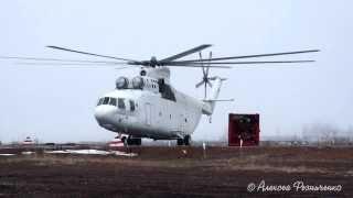 Взлёт Ми-26 на Руднике. Воркута