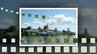 Берега России - Витас