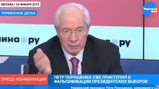 Смотреть видео Азаров назвал цель России на выборах президента Украины: Москва