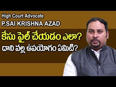 How to File Civil Case in Court? || Advocate Sai Krishna Azad || SumanTV Legal