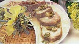 Новогодние закуски, рецепты вкусных блюд. Язык диетический с каперсами. Beef tongue with capers diet
