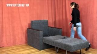 Кресло кровать Карен, мебель в Шостке, где купить(Детали: http://katun.net.ua Может служить дополнением к угловым диванам «Карен», «Карен-Н». Имеет прямые формы, дерев..., 2014-04-02T07:46:26.000Z)