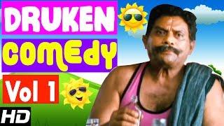 Drunk comedy scenes malayalam | vol 1 | mammootty | jayaram | prithviraj | biju menon | jagathy