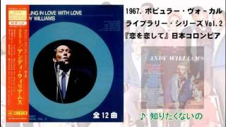 andy williams LP.falling in love with love-6
