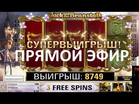 Супер Мега Занос!!!!! Online Casino - Sticky Bandits X422из YouTube · С высокой четкостью · Длительность: 3 мин3 с  · Просмотры: более 1.000 · отправлено: 19-8-2017 · кем отправлено: -St@Lker-