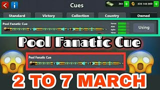 8 Ball Pool Free { Pool Fanatic Cue } + 2 Rare Box For New Reward Link
