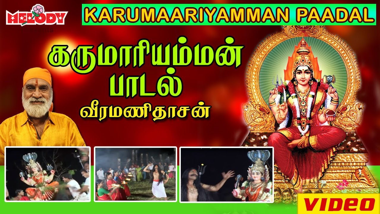Popular Ayyappan & Tamil videos - YouTube