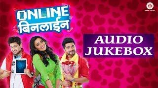 Online Binline Audio Jukebox | Siddharth Chandekar, Hemant Dhome & Rutuja Shinde