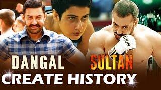 Aamir Khan's DANGAL To CREATE HISTORY, Salman Khan BOX OFFICE KING Of 2016