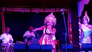 Aham Brahmasmi Yakshagana