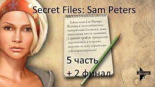 видео Прохождение игры Secret Files: Sam Peters