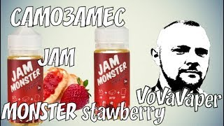 Самозамес JAM MONSTER Strawberry на TPA&Capella