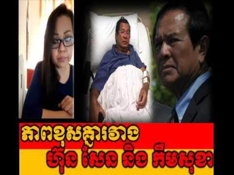 Cambodia Hot News Today , Kay Sophy and Mr. Domdun Rayal talk show about  Hun Sen and Kem Sokha