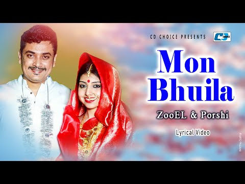 Mon Bhuila | ZooEL Morshed | Porshi | Audio Jukebox | New Song