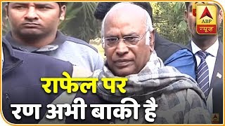 Modi Govt Gave Wrong Information In SC: Kharge On Rafale | ABP News