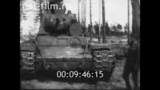 1943р. Ремонт танка в бойових умовах. Ленінград