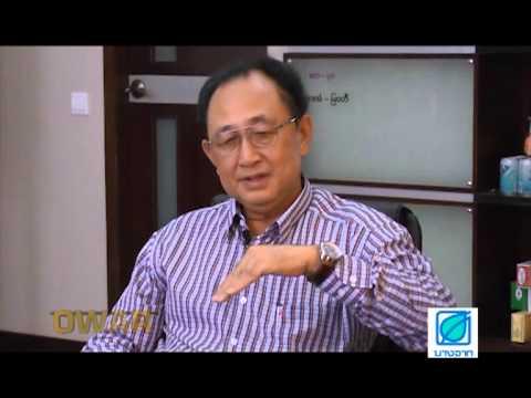 TOWARD2015 - Loi Hein: Myanmar local beverage manufacturer (Part1)