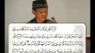 Video The most beautiful voice of the world   Samsuri Firdaus dari Bima, QS Al Kahfi  Ayat 109 1 download MP3, 3GP, MP4, WEBM, AVI, FLV Juni 2018