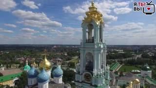 Свято-Троицкая Сергиева Лавра(, 2016-06-18T22:03:46.000Z)