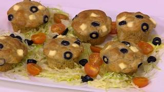 كب كيك بالزيتون الاسود و الجبنة | نادية سرحان