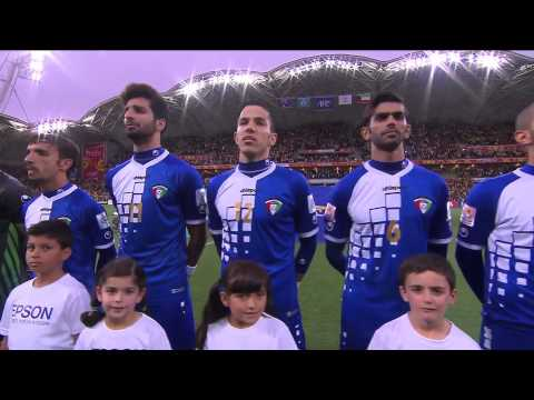 National Anthem: Kuwait