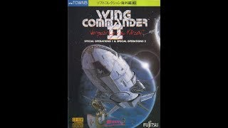 Wing Commander2 #1 INTRO OPENING FM-TOWNS Port (JP)