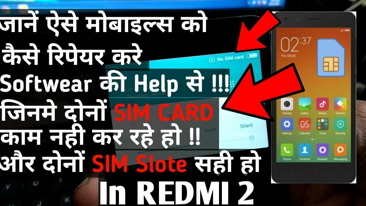 How to fix both sim card not detected or invalid imei in REDMI 2|| hindi