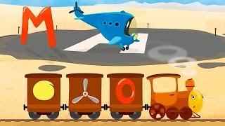 Мультфильмы - Смышленый паровозик - Квадрат и круг - мультик 4