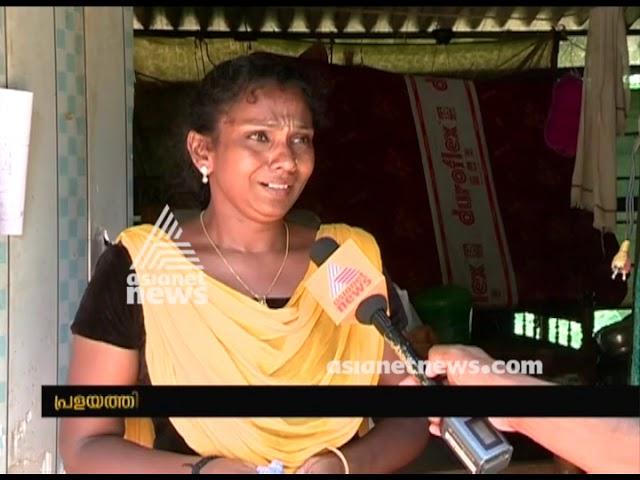Kerala Floods : പെരുവഴിയിലായി അമ്മയും മൂന്ന് പെണ് മക്കളും