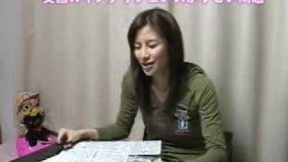 2008年3月12日の夕刊をハヤギリ! 巻頭おまけとして夕刊フジの記事を紹...