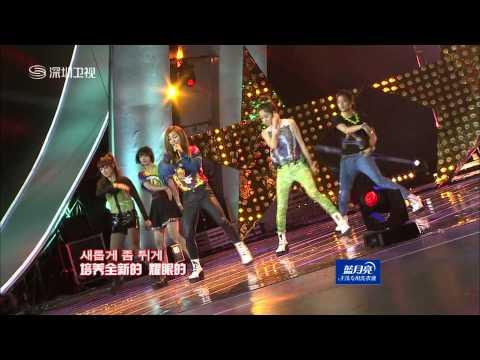 121231 SZTV New Years Eve Concert fx  NU ABO 1080P