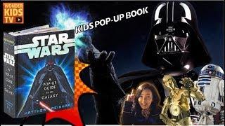 별들의 전쟁 스타워즈 제다이 다스베이더의 비밀 l 스타워즈 팝업북 l star wars pop-up book l 다스베이더 vs 제다이