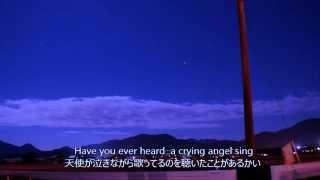 孤独の世界From A Distance/P F スローン歌詞