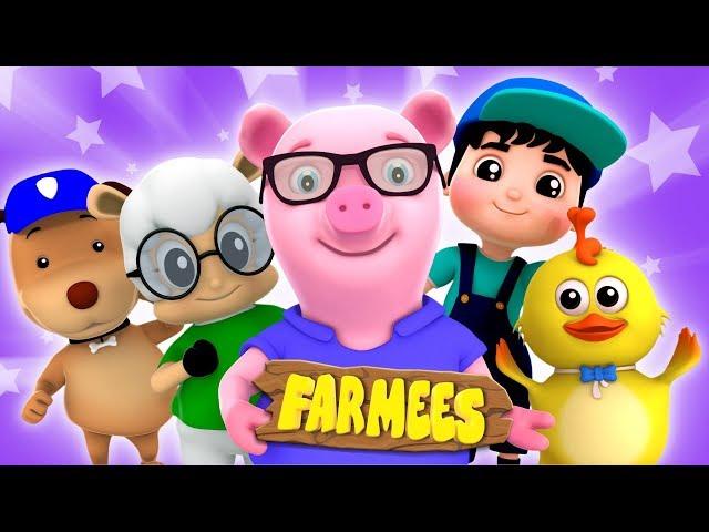 Five Little Farmees | Nursery Rhymes For Children