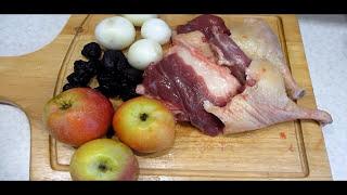 Запеченная утка с яблоками и черносливом