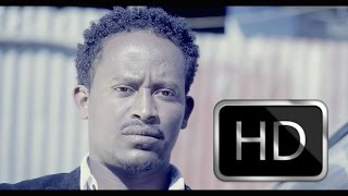 Shert Trailer HD (ሽረት) A Film by Abel Mulugeta