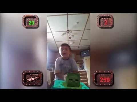 Видеомитя идет убивать зомби-мутанта из Minecraft