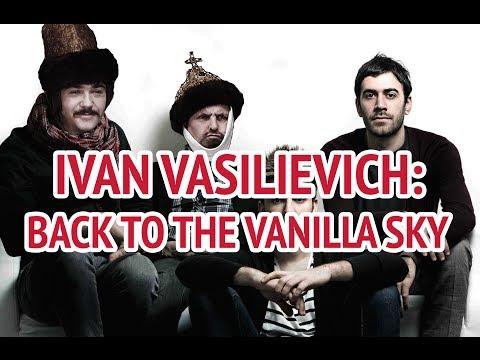 Клип Vanilla Sky - Zvenit Yanvarskaya Vyuga