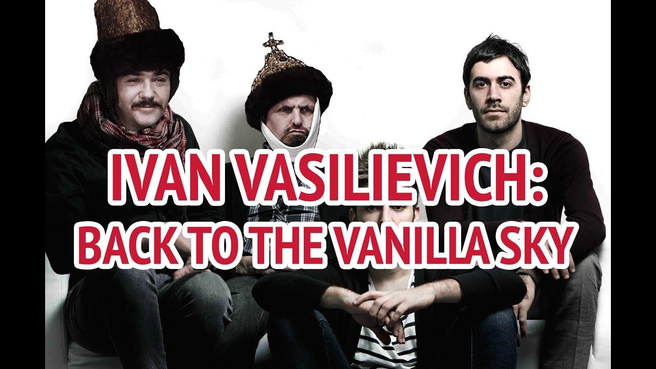 Vanilla Sky - Zvenit Yanvarskaya Vyuga (Cover) - YouTube