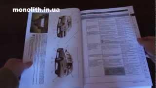 Руководство по ремонту Mitsubishi Outlander c 2009 года(, 2012-10-16T12:27:55.000Z)