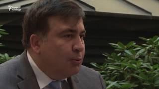 Саакашвілі каже, що між людьми та елітою в Україні прірва