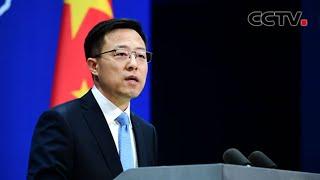 中国外交部回应特朗普政府计划对中国采取强硬政策  《中国新闻》CCTV中文国际 - YouTube